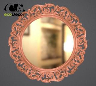 Зеркало настенное Izmir в бронзовой раме