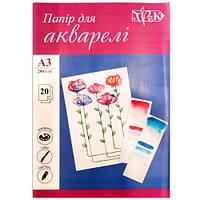 Папка акварельная А3 (29,7х42 см) фактурная бумага Словакия 200 г/м.кв. 20 листов «Трек» Украина