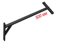 Кронштейн для прожектора УКРАИНА DU-540мм (металл) черный