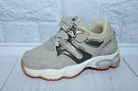 Детские кроссовки для девочки тм Том.м, р. 25, фото 1