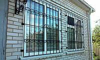 Приобрести надежные решетки на окна (Киев) выгодно