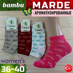 Носки женские  ароматизированные Marde Турция бамбук ассорти (деми) НЖД-02937