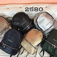 Женская сумка-рюкзак Michael Kors в разных цветах код2580