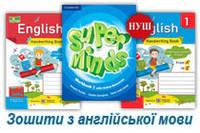 Зошити Англійська мова 1 клас НУШ