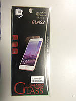 Защитное стекло для Xiaomi Redmi NOTE 4x 0.26