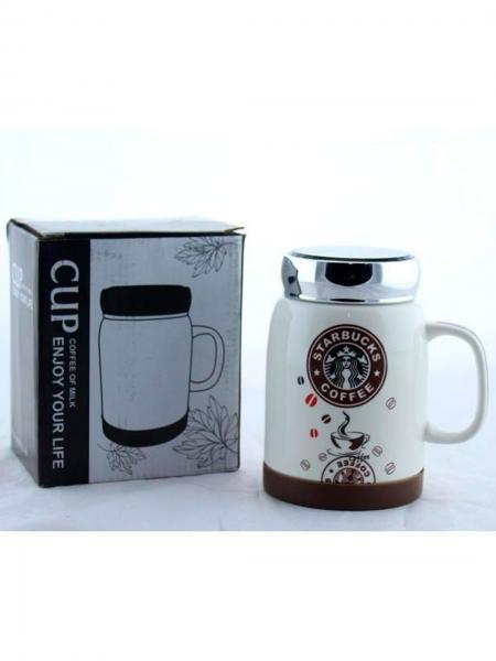 Термочашка чашка керамическая Starbucks Старбакс, A363