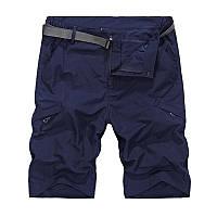 Мужские универсальные шорты темно-синие