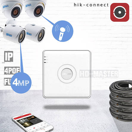 Комплект видеонаблюдения IP KIT46, фото 2