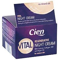 Крем для лица ночной Cien Vital, 50 мл