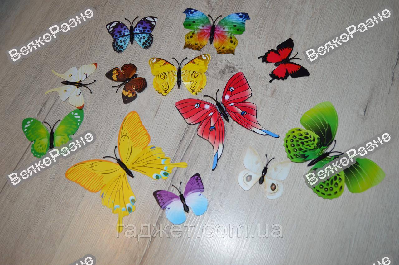 Наклейки обьемные 3D/3Д бабочки на стену,холодильник для декора - серия радуга