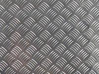 Лист алюминиевый рифленый (квинтет)
