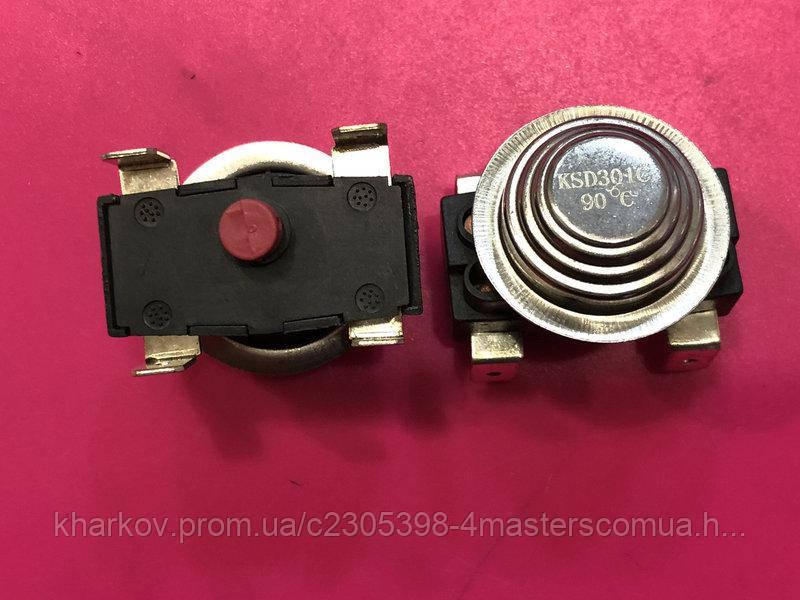 Термореле KSD301C на 90°С, 16 А, 250 В