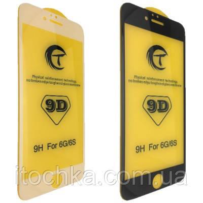 Захисне 9D скло для Apple iPhone 7/8/7plus/8Plus