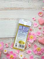 Воск для Депиляции в картриджах (Лимон) 150г Konsung Beauty