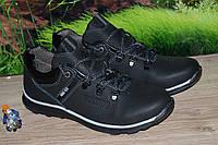 Демісезонне дитяче і підліткове взуття в Україні. Порівняти ціни ... 021cf1f2523d6