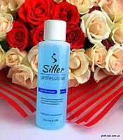 Remover Siller Professional, жидкость для снятия гель лака, 100мл