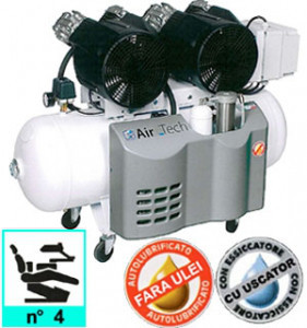 Компрессор безмаслянный медицинский AIR-TECH 400 EM FIAC  (на 4 установки)