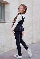 Костюм школьный жилетка+брюки  22/382, фото 3