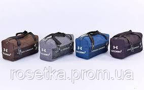Спортивна сумка для спортзалу Бочонок Under Armour GA-019-GR, сірого кольору