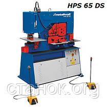 Metallkraft HPS комбинированные гидравлические пресс-ножницы металлкрафт шпс дс, фото 2