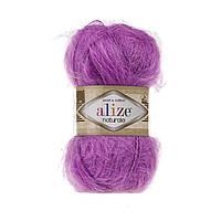 Пряжа Alize Naturale 46 сиреневый (Ализе Натураль)