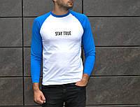Мужская классическая футболка с рукавом 9 Джерси Друзья Реплика