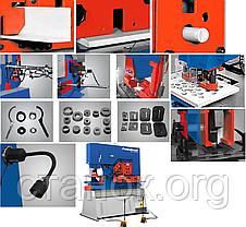 Metallkraft HPS комбинированные гидравлические пресс-ножницы металлкрафт шпс дс, фото 3