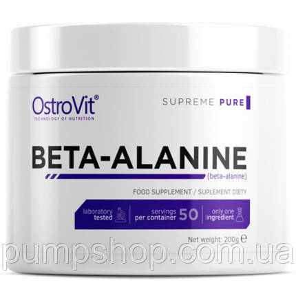 Бета-аланин OstroVit Beta-Alanine 200 г (уценка), фото 2