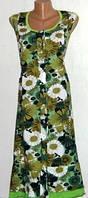 Женский трикотажный халат. Размер: 44-58