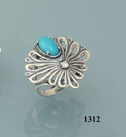 Кольцо из серебра с бирюзой (реконструкция)., фото 2