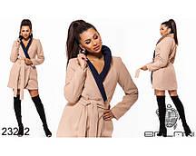 Пальто женское Р.р
