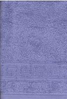 Махровое полотенце 50*70, 100% хлопок, Туркменистан, сиреневый