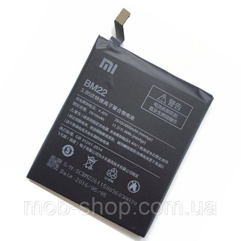 Батарея аккумулятор Xiaomi BM22 (Xiaomi Mi5), 3000 mAh