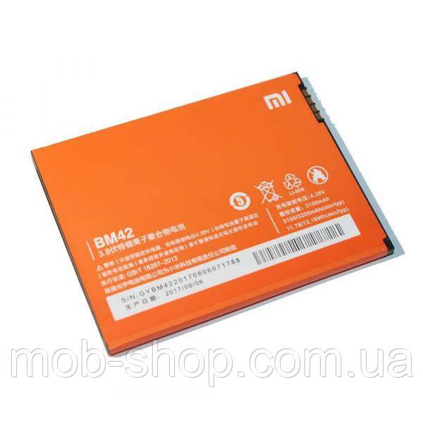 Батарея аккумулятор Xiaomi BM42 (Xiaomi Redmi Note) 3200 mAh