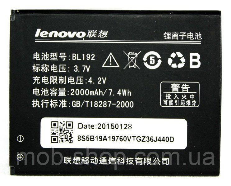 Батарея аккумулятор Lenovo BL192 (Lenovo A590, A680, A529, A560) 2000 mAh
