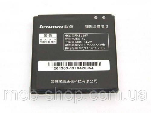 Батарея аккумулятор Lenovo BL197 (Lenovo A820, S889t, S899t, S720, A800, A798t) 2000 mAh