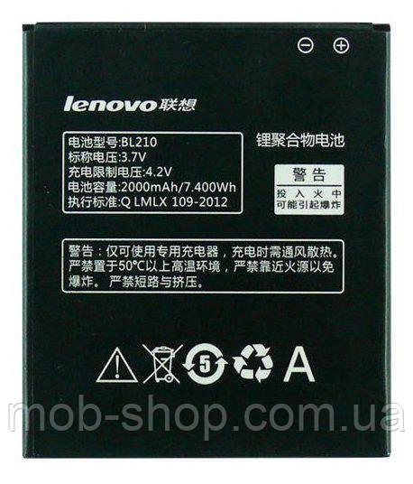 Батарея аккумулятор Lenovo BL210 (Lenovo S820) 2000 mAh