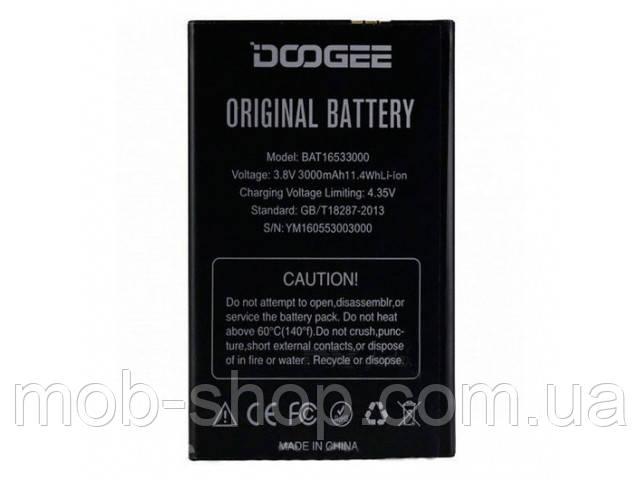Батарея аккумулятор Doogee X9 / X9 Pro (3000 mAh)