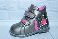 Демисезонные ботинки на девочку тм BI&KI, р. 19