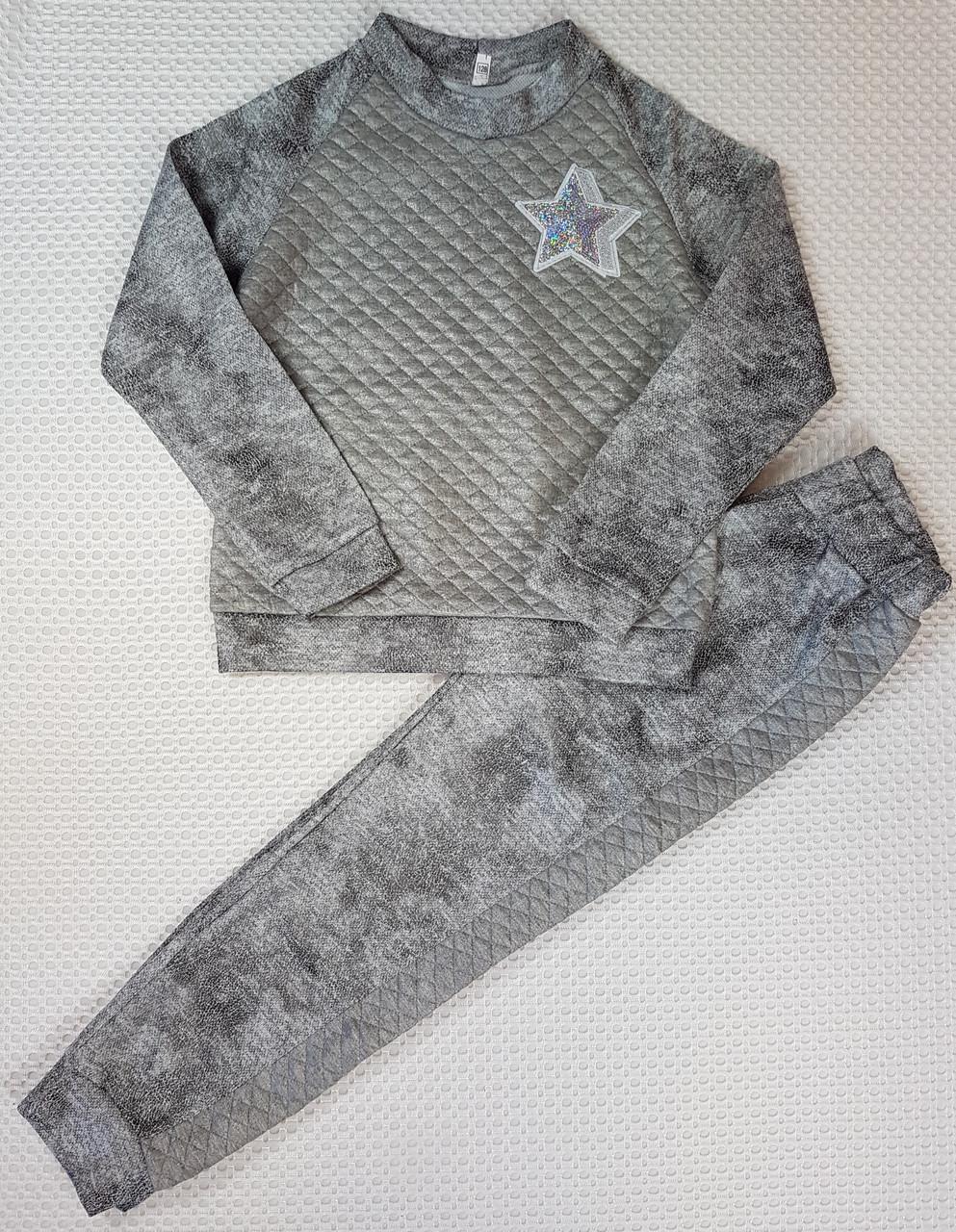 Модный прогулочный детский костюм для девочки ЗВЕЗДА  р. 128-146 серый