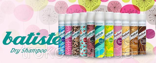 Batiste - Brilliant Blonde Dry Shampoo - Сухой шампунь для окрашенных волос 200 мл