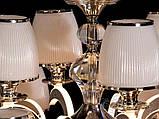 Классическая большая люстра с подсветкой рожков 8342/8+4HR, фото 4