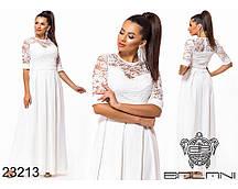 Женское платье Р.р