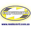 Ремкомплект гидроцилиндра ЦС-125 Т-156 подъём-опрокидывания ковша погрузчика (ГЦ 125*63) нового образца, фото 5