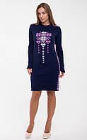 Платье вязанное Стася 029 (4 цв), вязанное платье, тёплое вязанное платье, дропшиппинг, фото 1