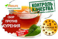 Монастырский чай против курения оригинал. Официальный сайт