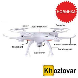 Квадрокоптер с видеокамерой Xs5w1