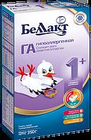 Смесь для вскармливания детей с риском развития аллергии «Беллакт ГА 1+»