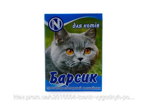 Ошейник от блох и клещей для кошек и котов, фото 2