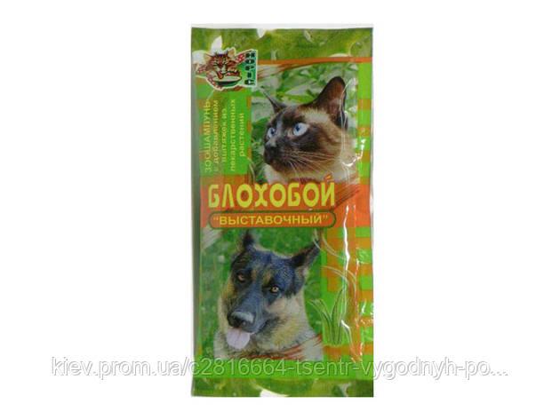 Зоошампунь для собак и кошек 25 мл, фото 2
